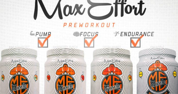 FREE Sample of Max Effort Muscle Supplement